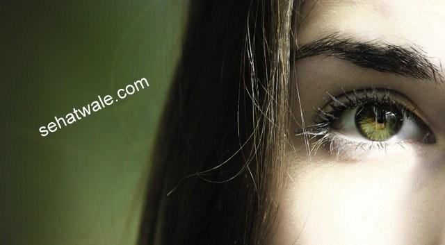 आँखों की देखभाल (eye care) के लिए घरेलु उपाय