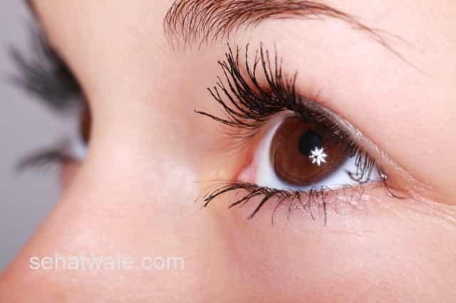 आँखों की रोशनी बढ़ाने के घरेलु उपाय